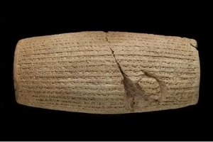 Prof. Robert Owens Webcast about Cyrus Cylinder Now Available to Watch Online